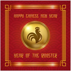 free vector Happy Chinese New Year With Rooster Background (cgvector) Tags: abstract animal art asia background banner card celebration character chicken china chinese chiness cock concept culture decoration design elegant element festival flower frame gold golden graphic greeting happiness happy hen holiday illustration lunar modern nature new oriental ornament prosperity red rooster shape sign style symbol traditional tree vector wallpaper year newyear happynewyear winter 2017 party chinesenewyear color event happyholidays winterbackground