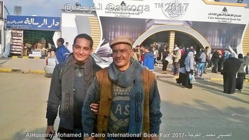 الحسينى محمد ( الخوجة ) فى معرض القاهرة الدولى للكتاب فى دورته 48 العام 2017