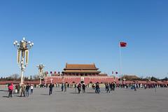 IMG_7475.jpg (Lea-Kim) Tags: beijing tiananmen 天安门 peking travel 北京 chine voyage china pékin