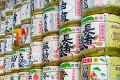 Kazaridaru (bobf62) Tags: japan tokyo nikon asia barrels sake oriental nikkor orient fareast shrone meiji jingu meijijingushrine kazaridaru bobfogertyphotography