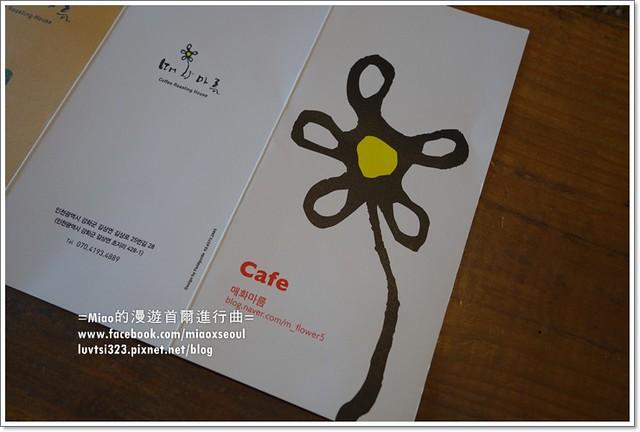 카페매화마름05
