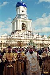 047. Consecration of the Dormition Cathedral. September 8, 2000 / Освящение Успенского собора. 8 сентября 2000 г