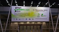 Banner - GreenUrban Scape Asia (CleaningAsia.com) Tags: greenurbanscapeasia greenurbanscapeasia2015