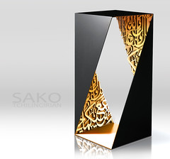 Black Gold Calligraphy decor (Sako Tchilingirian) Tags: sako tchilingirian technique contemporary concept copper qatar work black gold photoshop armenian art arte artwork artistic design lighting table coffee iron metal geometric kunst modern interior furniture stand