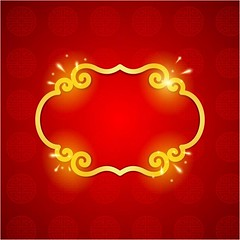 free vector Chinese Happy New Year Background (cgvector) Tags: 2017 abstract animal asia astrology calendar celebrate character china chinese cock concept decor decoration design east element festival fire flat graphic greeting happy hen holiday horoscope illustration isolated japanese label lunar new oriental ornament red rooster sign silhouette snowflake symbol tradition traditional vector wallpaper year zodiac background newyear happynewyear winter party chinesenewyear color celebration event happyholidays winterbackground