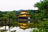 Kinkaku-ji Temple (Daniel Guerrero Pictures) Tags: kinkakuji kinkakujitemple gold golden goldentemple templo temple kioto kyoto japan japon island isla asia summer verano travel viaje trip magic photography