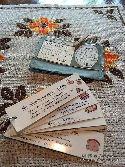 2015森彥 (11).JPG