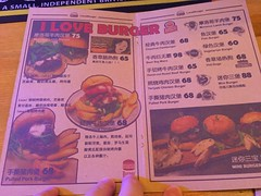 "Local Burger • <a style=""font-size:0.8em;"" href=""http://www.flickr.com/photos/136816601@N08/22912007971/"" target=""_blank"">View on Flickr</a>"