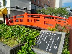 はりまや橋3
