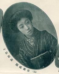2 - Tomiko of Gion 1908 (Blue Ruin 1) Tags: geiko geisha gion hanamachi kyoto japanese japan meijiperiod 1908 tomiko