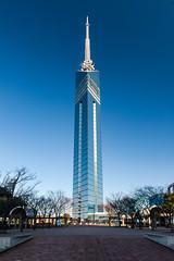 Fukuoka Tower (Chen Yiming) Tags: asia japan japanese kyushu fukuoka city urban cityscape tower skyscraper