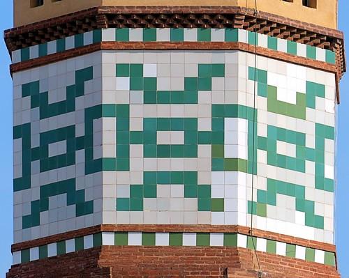 Mataró - Enric Prat de la Riba 110 c