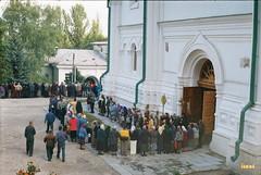 002. Consecration of the Dormition Cathedral. September 8, 2000 / Освящение Успенского собора. 8 сентября 2000 г