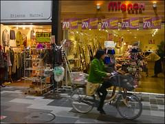 Kyoto en Français (Christian Lagat) Tags: japan kyoto shoppingmall 日本 japon français mignon 京都市 étiennemarcel galeriecommerciale