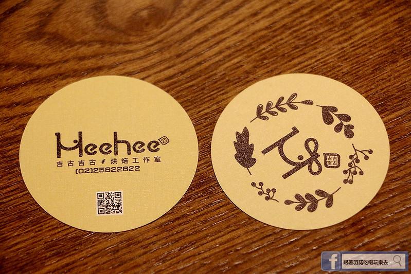 Heehee 吉古吉古烘焙專門店177