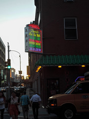 DSCN2047 (feefiifofum) Tags: digital philadelphia philly phila chinatown chinatownphiladelphia philadelphiachinatown summer august urban city color sunset afternoon evening sun