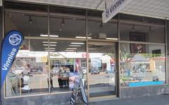 166 Parker Street, Cootamundra NSW