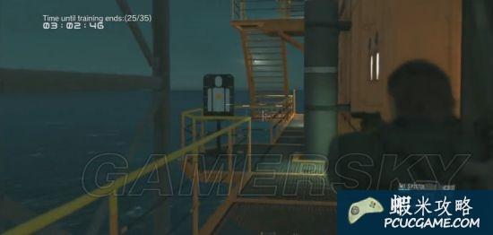 潛龍諜影5:幻痛 快速升級氣球回收系統方法