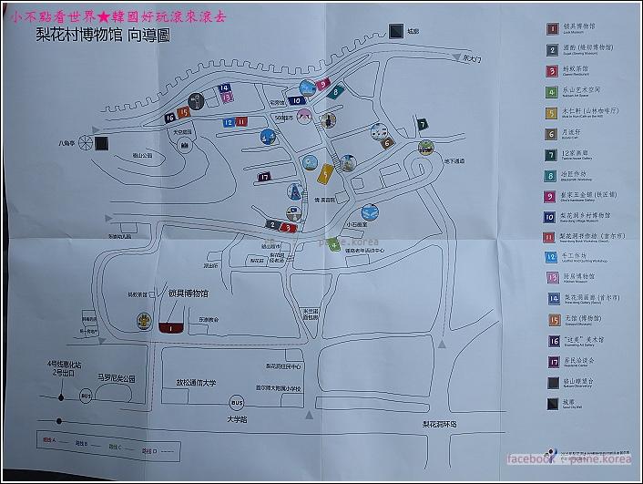 首爾梨花壁畫村 (58).JPG