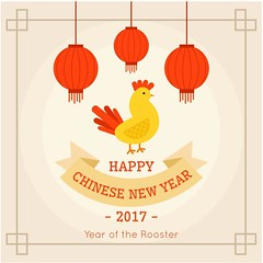 free vector Chinese Happy New Year 2017 With Rooster Wallpaper (cgvector) Tags: 2017 abstract animal asia astrology calendar celebrate character china chinese cock concept decor decoration design east element festival fire flat graphic greeting happy hen holiday horoscope illustration isolated japanese label lunar new oriental ornament red rooster sign silhouette snowflake symbol tradition traditional vector wallpaper year zodiac background newyear happynewyear winter party chinesenewyear color celebration event happyholidays winterbackground