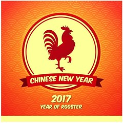 free vector Happy Chinese New Year 2017 With Rooster Background (cgvector) Tags: 2017 abstract animal art asia background banner card celebration character chicken china chinese circle cock concept culture cut decoration design elegant element festival frame gold golden graphic greeting happiness happy hen holiday illustration lantern new oriental ornament paper pattern prosperity red rooster sign style symbol template traditional vector wallpaper year newyear happynewyear winter party chinesenewyear color event happyholidays winterbackground