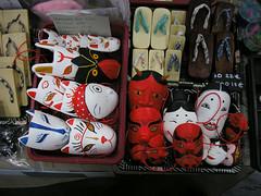 Ldoll 2016 (Estellanara) Tags: ldoll 2016 bjd doll poupées