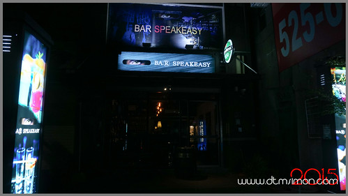 BAR SPEAKEASY01.jpg