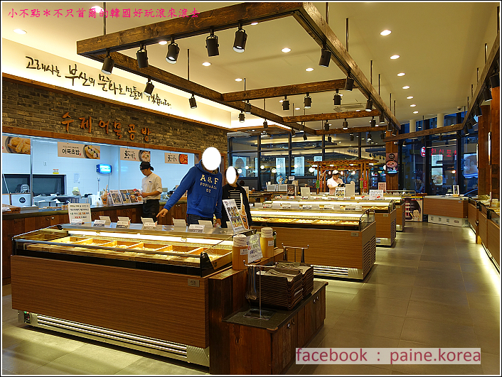 海雲台古來思三胞胎魚糕製作 (5).JPG