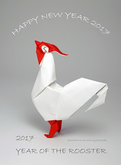 Rooster (Dec 2016) (Zsebe Origami) Tags: origami rooster origamirooster rooster2017 origamicock jozsefzsebe worksofjozsefzsebe zsebeorigami jozsefzsebeorigami