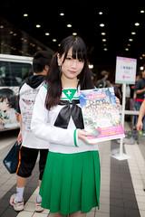 "AKIBA Girls! -GIRLS und PANZER ""Panzer IV"" Exhibition (Akihabara, Tokyo, Japan) (t-mizo) Tags: girls portrait woman girl japan canon person tokyo women cosplay sigma showgirl   akihabara canon5d cosplayer akiba companion lr chiyodaku lightroom    chiyoda    campaigngirl  lr6 panzeriv     lrcc eos5d3 eos5dmarkiii 5d3   bellesalle bellesalleakihabara 5dmark3 canon5d3 panzerivausfd eos5dmark3 5dmarkiiii girlsundpanzer   lightroomcc iv lightroom6 sigma2435mmf2dghsmart iv ivd sigma2435f2 sigma24352 sigma2435mm sigma2435mmf2 sigma2435mmf2dg sigma2435mmf2dgart sigma2435mmf2art"