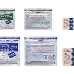 医薬品の写真