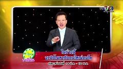 12   2/4 16  2558  Suek 12 Rasee HD (HandFire) Tags: 24 hd 16 12 youtube 2558 suek  rasee