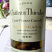 2005 Chateau Thieuley White Bordeaux at @troquetbos