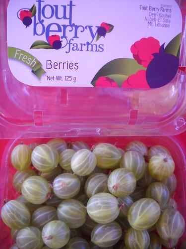 Gooseberries from Nabeh El Safa aaa Jun 17, 2015