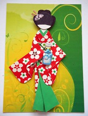 ATC1286 - Geisha and perfume (tengds) Tags: flowers blue red white green yellow atc artisttradingcard asian japanese perfume card kimono obi swirls artcard papercraft japanesepaper washi ningyo handmadecard chiyogami asiandoll japanesepaperdoll nailsticker washidoll origamidoll kimonodoll nailartsticker tengds origamiwashi