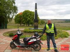 Дань памяти Великой победе: на мотоцикле по местам сражений