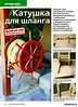 Удобный шкафчик для водонагревателя