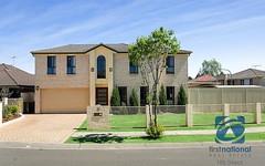 15 Sassafras Street, Parklea NSW