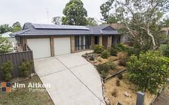 14 Hanlan Street, Cranebrook NSW