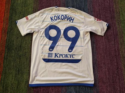 FK Dinamo Moskva match worn shirt 2010 Aleksandr Kokorin vs. FK Rostov (17.07.2010)