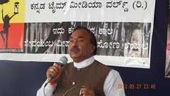 Kannada Times Av Zone Inauguration Selected Photos-23-9-2013 (46)