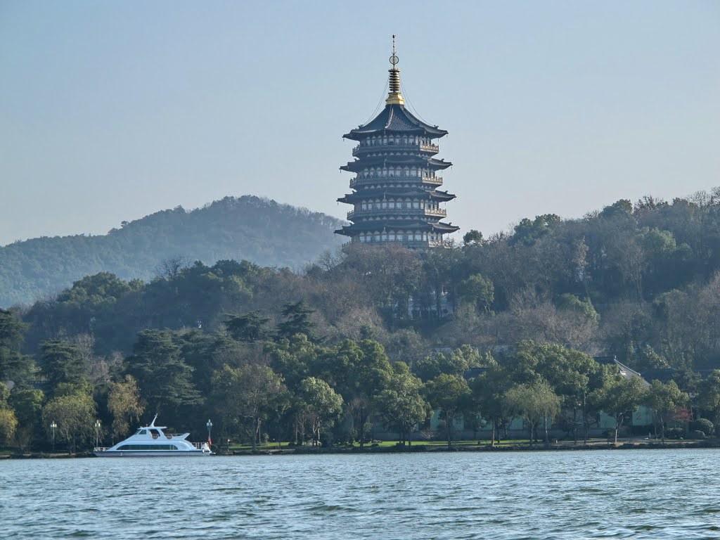 tháp Lôi Phong