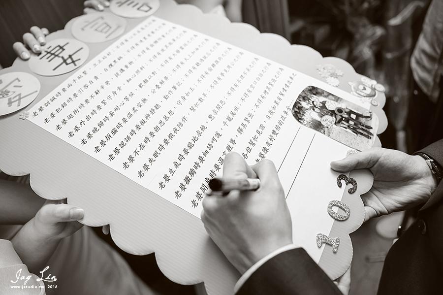 婚攝 台北遠企 遠東大飯店 台北婚攝 婚禮紀錄 婚禮紀實 JSTUDIO_0099