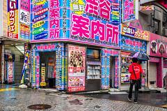 Shibuya information center (philippe*) Tags: tokyo shibuya