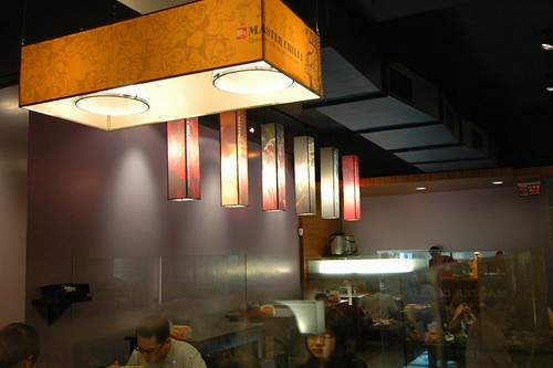 2006 Chinese Restaurant design14