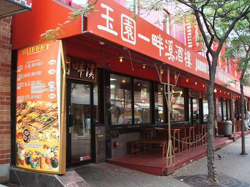 underrated chinese restaurants in downtown montreal ix daily. Black Bedroom Furniture Sets. Home Design Ideas