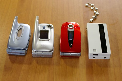 history of my mobile phones