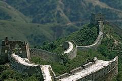 - The (miniature) Wall - (idogu) Tags: china travelling nature wall landscape miniature scenery great