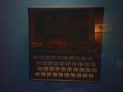 Sinclair ZX81 (agunn) Tags: seattle pacificsciencecenter gameon sinclairzx81 angelagunn