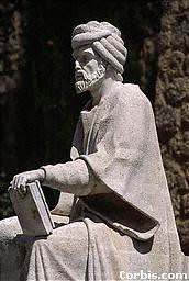 A statue done in the image of Averroes.